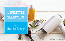 Life Style Selection for health&beauty ギフトカード 10000