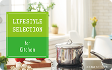 Life Style Selection for kitchen ギフトカード 10000